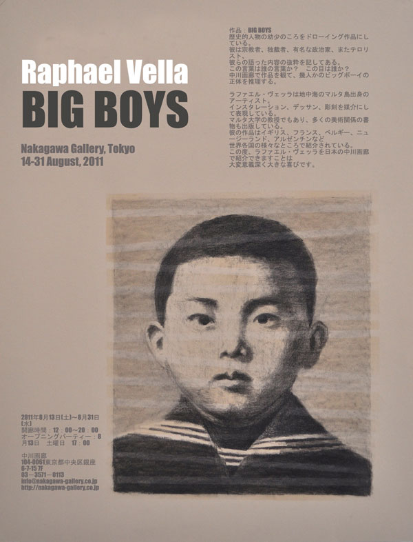 """RAPHAEL VELLA """"BIG BOYS"""" 中川太郎平"""