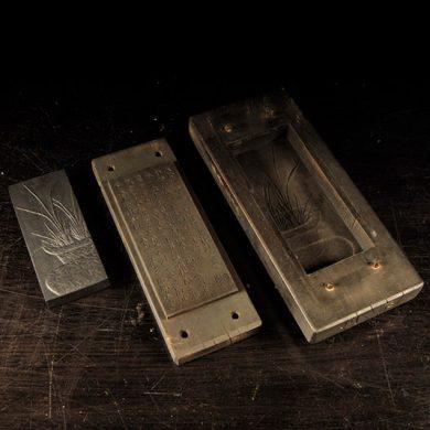 古梅園歴代の墨、その木型展 HISTORY OF JAPANESE INK , THE WOODEN MOLD EXHIBITION