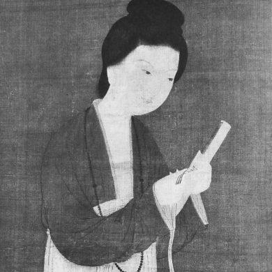 書道及び日本画の物故作家と現代作家