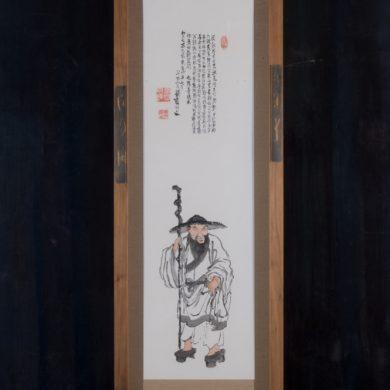 富岡鉄斎 蘇東坡の図