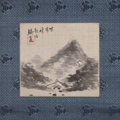 富岡鉄斎 山水之図