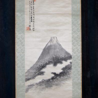 富岡鉄斎 富士山図
