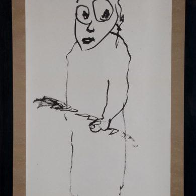 中川太郎平 禅画